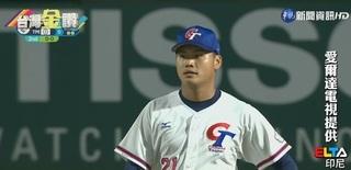 亞運棒球奪銅牌 10:0碾壓中國