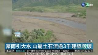 北韓西南部洪水肆虐 近80人死亡