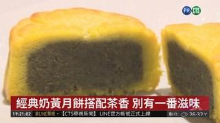 香港月餅搶市場 最貴1顆近200元!