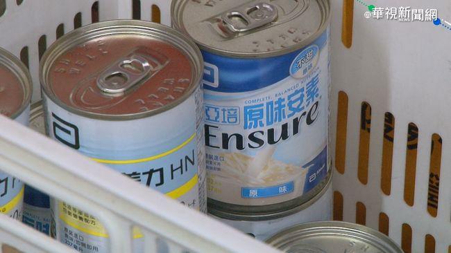 【午間搶先報】亞培6產品抽驗 北市衛生局:無異常 | 華視新聞