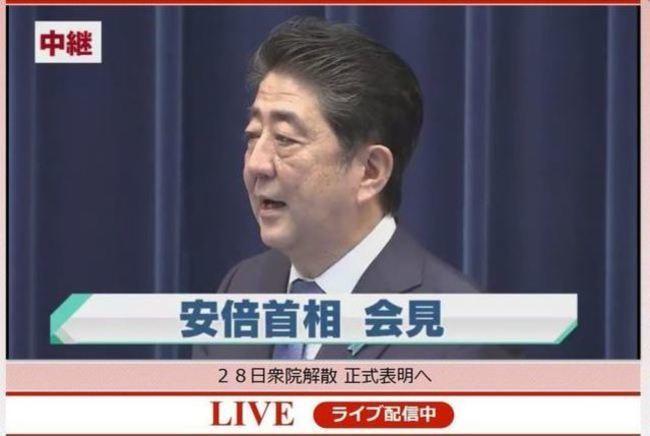 安倍晉三今3連任黨魁 將成在位最長首相