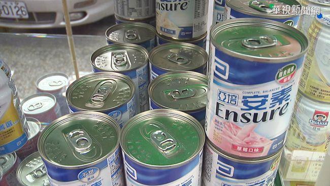 亞培6產品結塊變質下架 食藥署不准重新上架 | 華視新聞