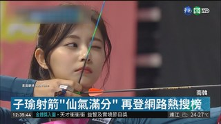 子瑜化身神射手 再登韓網路熱搜榜!