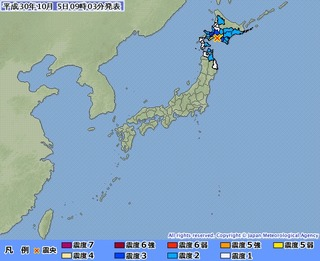 北海道又震了! 震央與上月幾乎相同