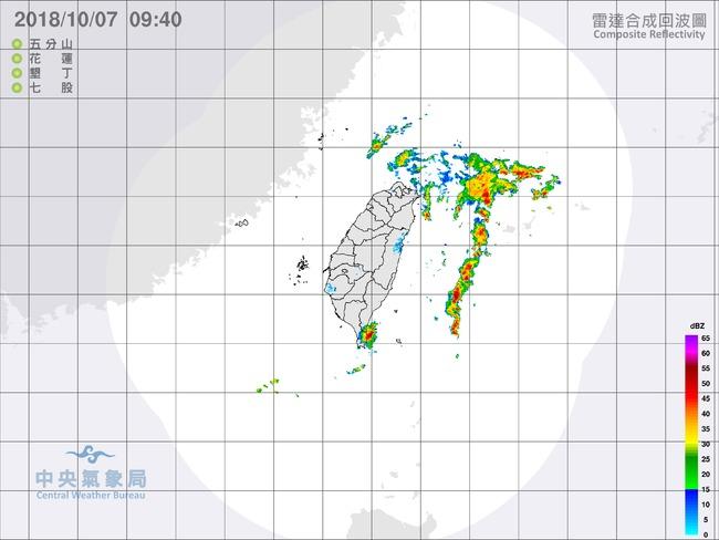 迎風面雲多易降雨 北部、東北部多加留意 | 華視新聞