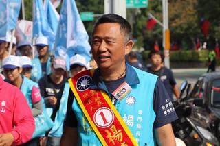 【金門縣選情】金門變藍天 國民黨楊鎮浯自行宣布當選