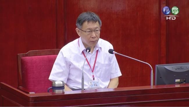 拉友柯立委組政團 為總統大選鋪路 | 華視新聞