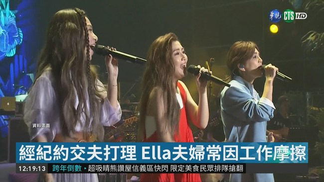 工作.健康.家庭不順 Ella節目中淚崩 | 華視新聞