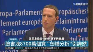 2018流年不利 科技巨人跌落神壇