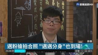 """陳其邁跨年""""飆歌"""" 載歌載舞迎2019"""