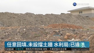 廢棄物堆置10樓高 鄰近居民憂安危