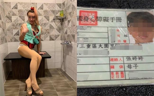 法拉利姐性別遭質疑  秀身障手冊證明 | 華視新聞