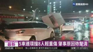 冷凍車失控跨安全島 林口5車連環撞