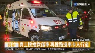 飆速拒讓救護車 賓士連環撞5人傷