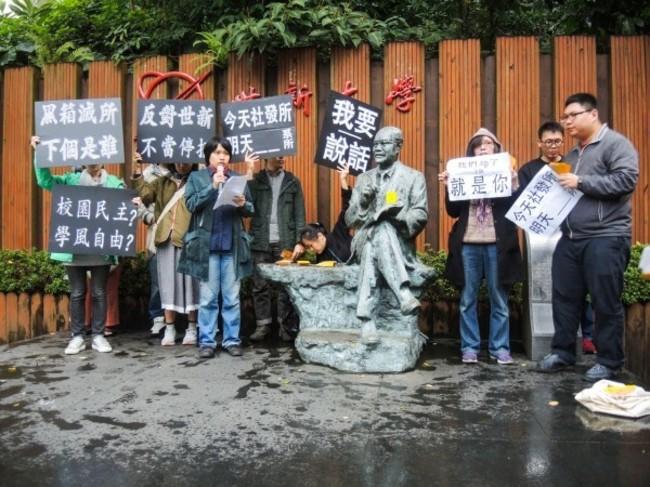 世新社發所停招惹議 校方發聲明澄清 | 華視新聞