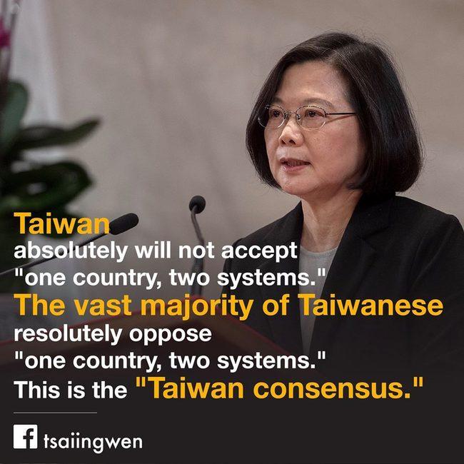回應大老逼宮 蔡英文:向世界傳達台灣人心聲更重要   華視新聞