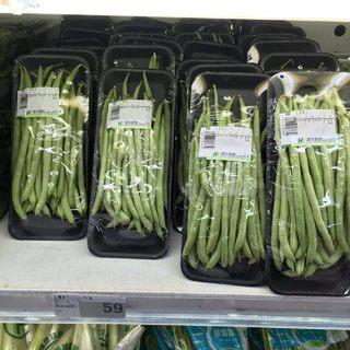 生鮮蔬果農藥殘留嚴重! 標榜有機也出包