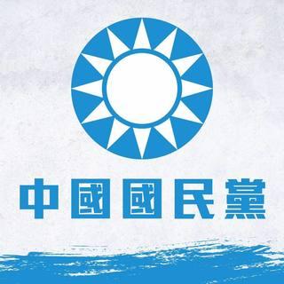 回應習近平紀念談話 國民黨:堅決反對台獨