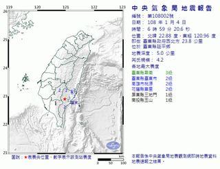 地牛翻身! 清晨6點59分台東發生規模4.2地震