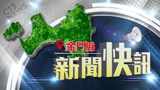 快訊》金門小坵島 發現中國海飄豬隻屍體