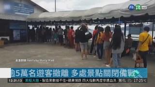 """熱帶風暴""""帕布""""襲泰 5萬名遊客撤離"""