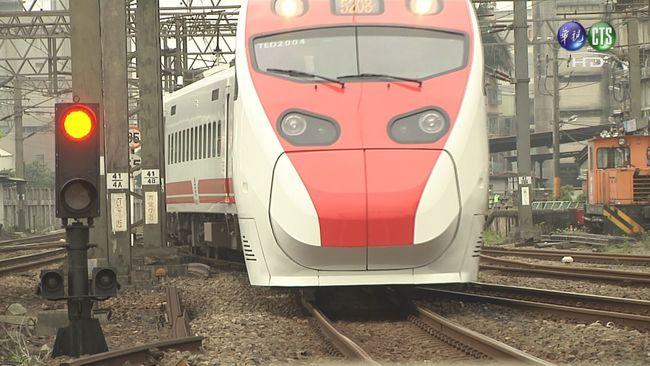快去搶! 台鐵春節車票9日花東、10日西部開賣 | 華視新聞