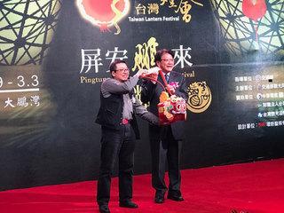 2019台灣燈會在屏東 小提燈「屏安豬」亮相!