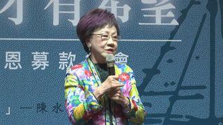 「沒有92共識了」呂秀蓮新主張:台獨華獨一家親