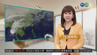 東北季風增強 北台灣整天濕涼