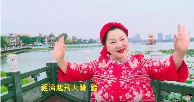 白冰冰《來去高雄》MV曝光 網友:TW_ICE你們敢嘴? | 華視新聞