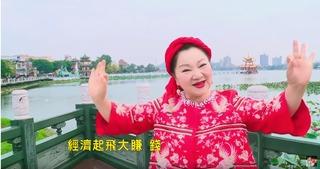 白冰冰《來去高雄》MV曝光 網友:TW_ICE你們敢嘴?