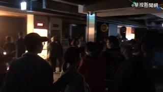 快訊/微風南山開幕第一天就跳電 民眾傻眼