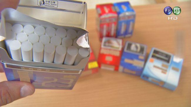菸害防制法10年! 吸菸率降4成  電子菸成新隱憂 | 華視新聞