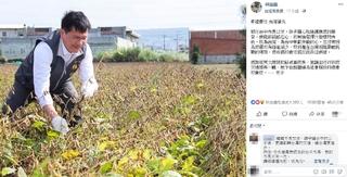 林佳龍證實接交通部長 「承擔責任台灣優先」