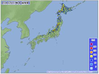 比往年晚9天! 東京都迎接初雪