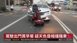 轎車撞上電動車 騎車老翁送醫不治