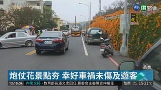駕駛疑似中風 小貨車失控連撞5車