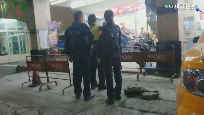高雄30惡煞街頭逞兇! 1酒客遭砍傷.2人遭擄走 | 華視新聞