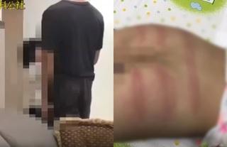 肉圓家暴事件母發聲明 控狠父拿鐵條暴打小孩
