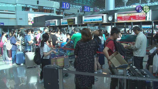 春節9天連假 移民署推「333」出入境不卡關 | 華視新聞