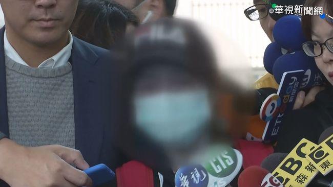 肉圓媽現身 遞狀提告離婚 爭兒監護權 | 華視新聞