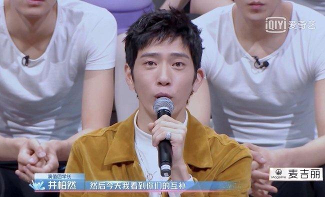 傳中國禁男藝人「戴耳環」 網友:下次禁化妝? | 華視新聞
