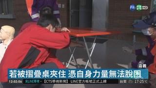 疑爬摺疊桌玩耍 8歲女童被夾窒息亡