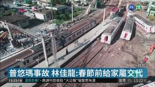 黃國昌拜會林佳龍 談普悠瑪.汐止交通