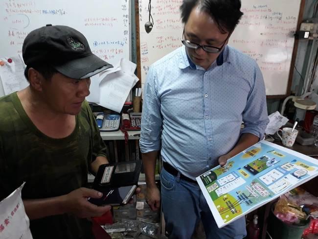 防災新撇步! 新北農業局推LINE機器人推播災害   華視新聞