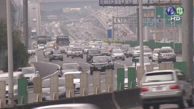 春節連假國道塞 行車時間增加5到7倍 | 華視新聞