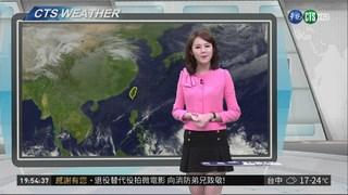 今明把握好天氣 週日晚將轉濕冷