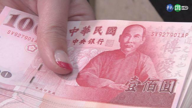 【午間搶先報】過年換新鈔! 1/28起八大銀行開跑 | 華視新聞
