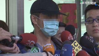 快訊/「肉圓爸」爆打妻小涉傷害罪 7萬元交保