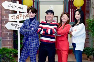 華視台語喜劇《鬥陣來鬧熱》開鏡  王彩樺、方駿扮農村夫妻打嘴鼓